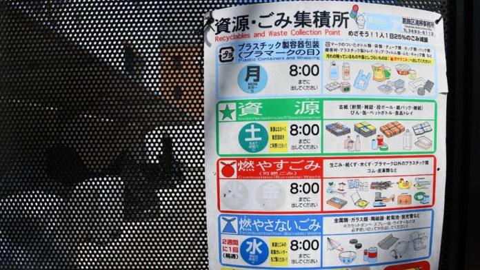 Instructions pour le tri des déchets dans l'arrondissement tokyoïte de Katsushika, en mai 2018 afp.com - Toshifumi KITAMURA